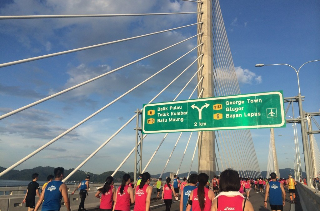 Penang Bridge International Marathon 2016