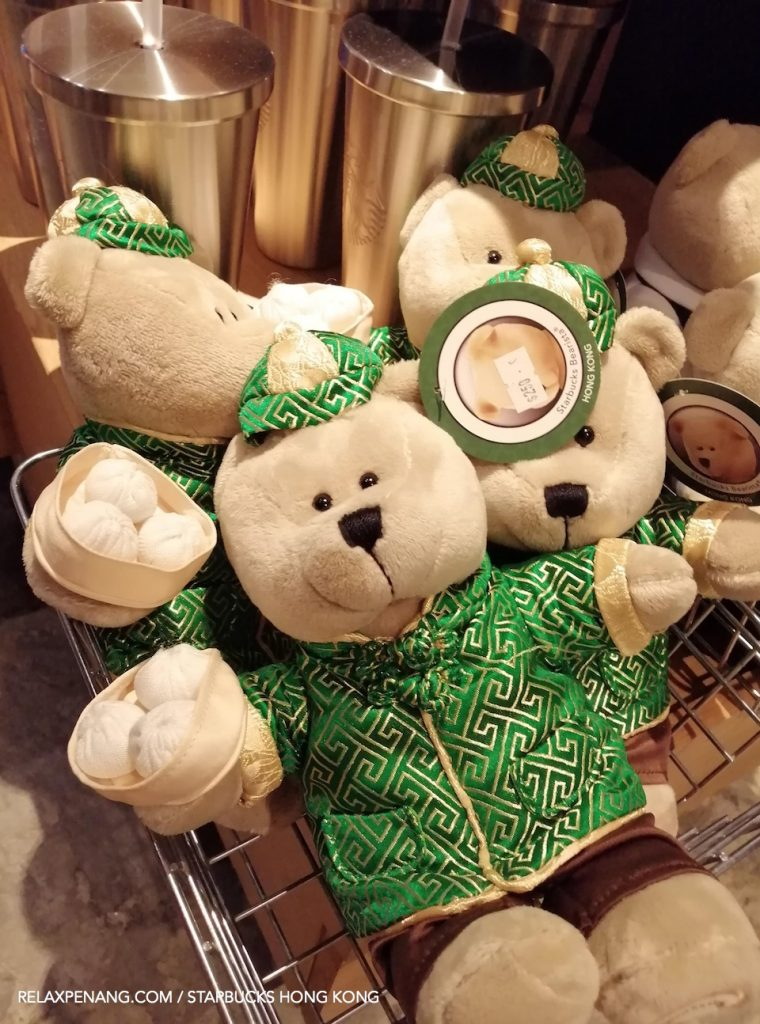 Starbucks Hong Kong Teddy Bear with Dim Sum Bao