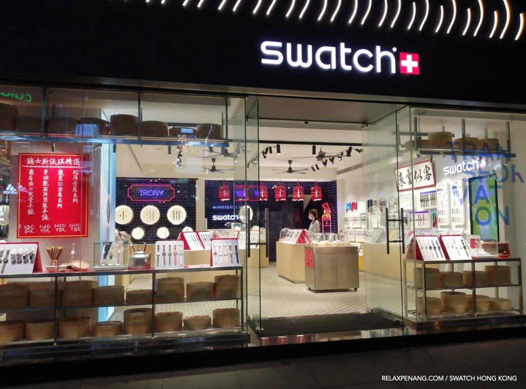 Swatch Hong Kong Localized Culture Design With Dim Sum Store Decor