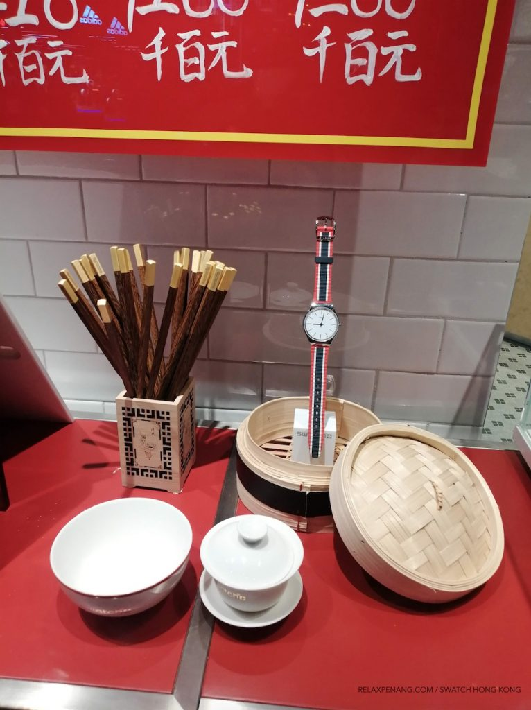 Swatch Watch Hong Kong Dim Sum Bamboo Steamer Store Decor